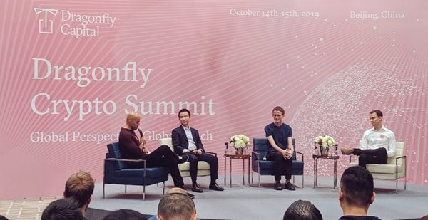Vitalik at Dragonfly crypto summit, Oct 2019