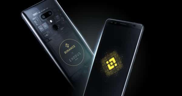 Binance phone, Nov 2019