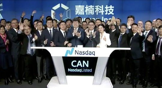Canaan Nasdaq Listing, Nov 2019