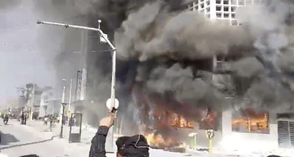 Iranians burn bank, Nov 2019