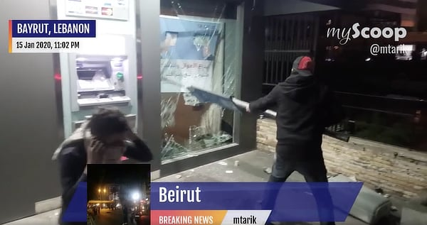 Lebanon banks smashed, Jan 2020