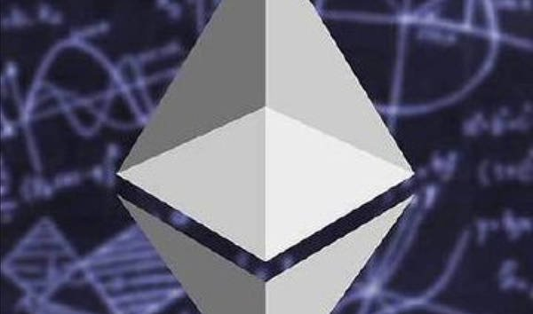 Ethereum attacknet abstract, July 2020
