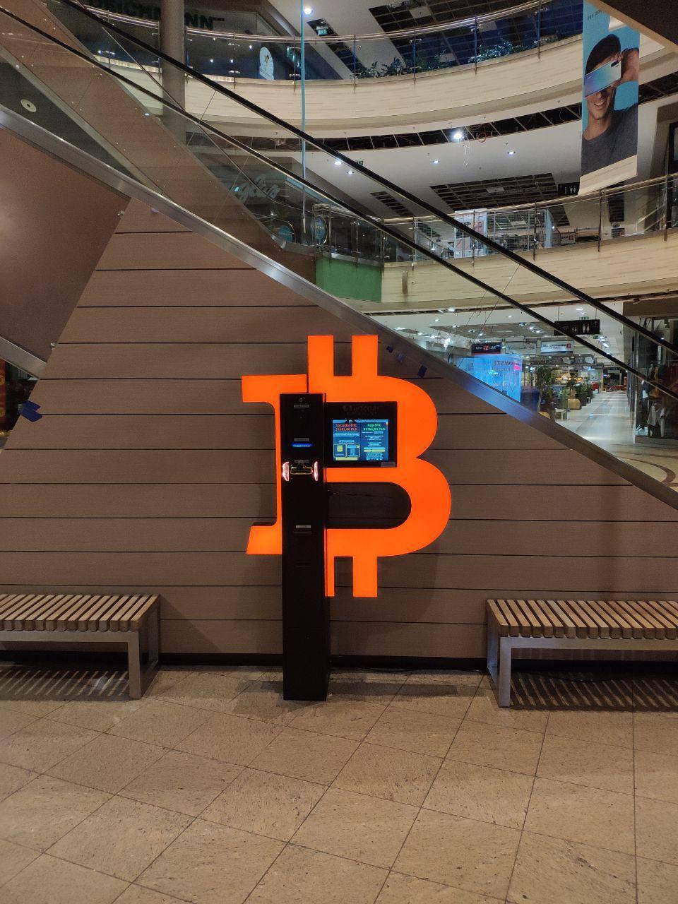 A shitcoins club bitcoin ATM