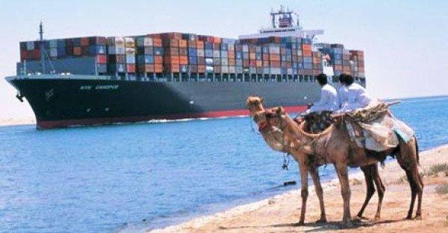 Trade cargo ship.