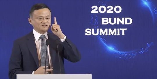 Jack Ma at Shanghai Bund Summit, October 2020
