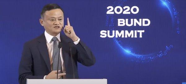 Jack Ma at Shanghai Bund Summit, October 2020