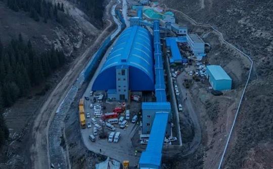 Xinjian bitcoin mining farm or coal mine, April 2021