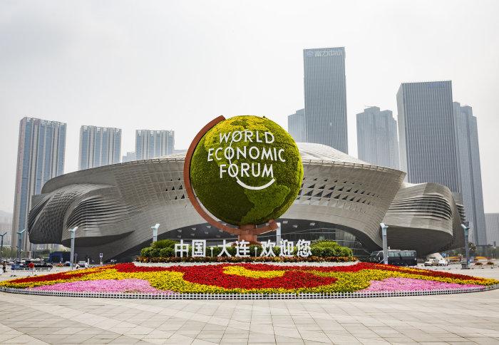 World Economic Forum in China