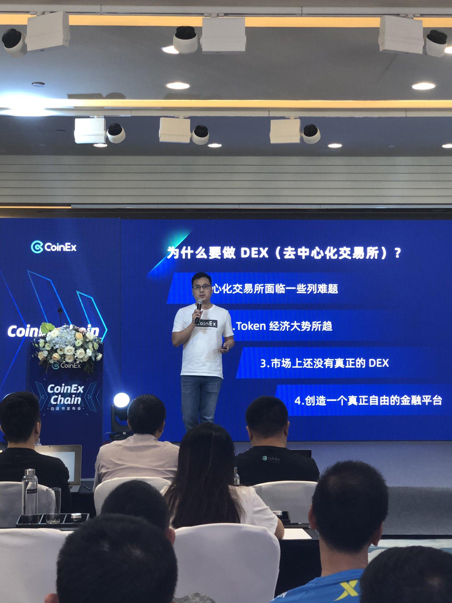 ViaBTC's Haipo Yang