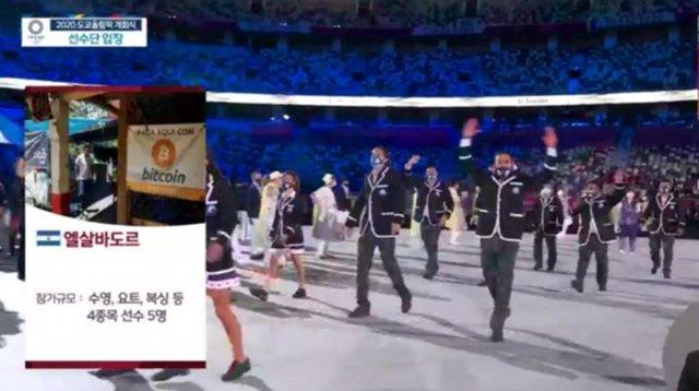 Bitcoin represents El Salvador at Olympics 2020