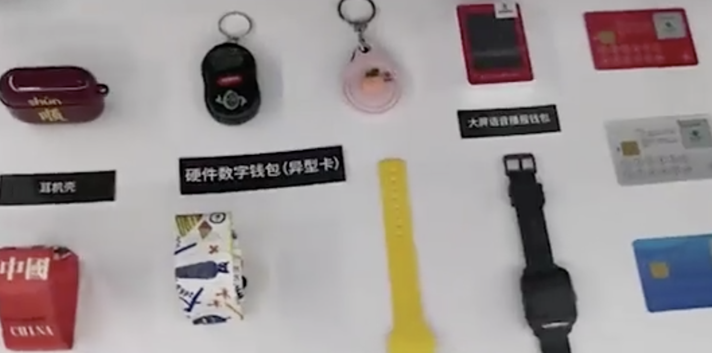 c-CNY hardware wallets, July 2021